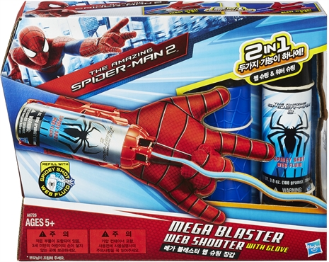 Spider man blaster web shooter glove for Mobylia mega store