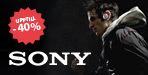 Sony Sporth�rlurar