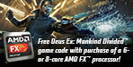 Amd - Deus Ex: Mankind Divided bundle!