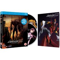 Evangelion 2.22 You Can (Not) Advance Collector's Edition + Bok (Blu-ray)(UK import)