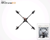 Parrot AR Drone 2.0 - Central Cross Piece