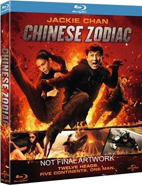 Chinese Zodiac (2012)  hos WEBHALLEN.com