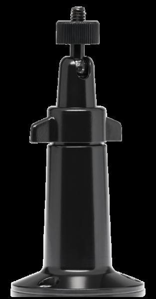 Arlo Adjustable Mount - Black