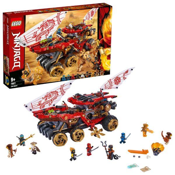 LEGO Ninjago Markgående gåva 70677