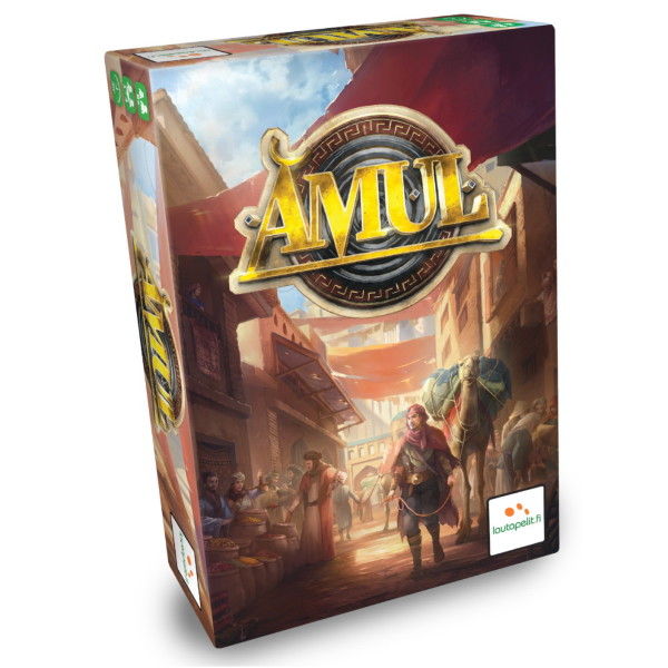 Amul (Svensk)