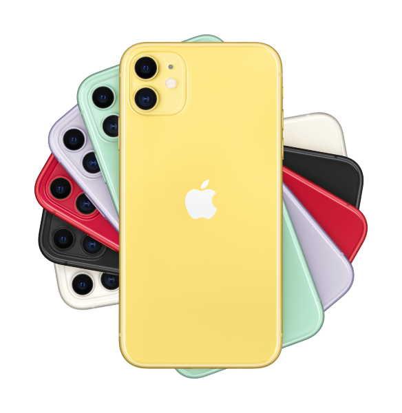 Apple iPhone 11 / 128GB – Gul