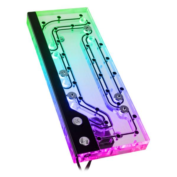 Lian Li G1 - Distro Plate / A-RGB / Ink pump