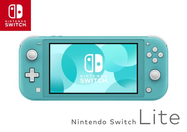 Nintendo Switch Lite Konsol - Turquoise (Fyndvara - Klass 1)