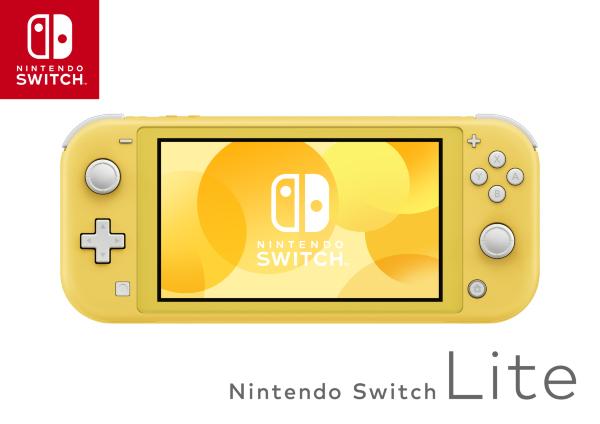 Nintendo Switch Lite Konsol - Yellow (Fyndvara - Klass 1)