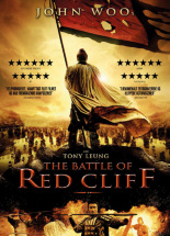 Battle of Red Cliff (2009) (Blu-ray)